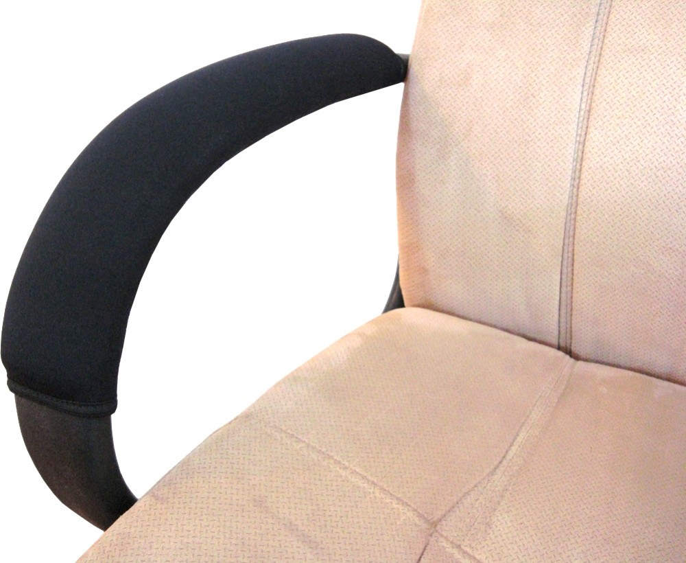 Chair Arm Pads, Armrest Covers, Armrests
